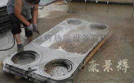 青岛板式换热器清洗服务