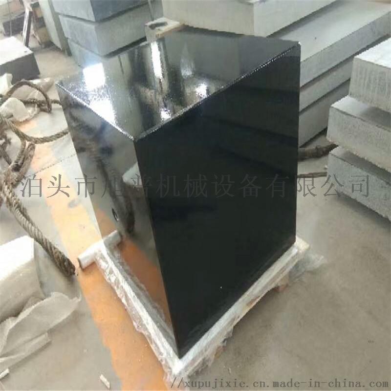 大理石方箱 花崗石檢驗檢測劃線方箱 花崗石方箱