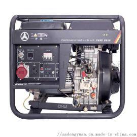 萨登6kW三相小型风冷柴油发电机组现货
