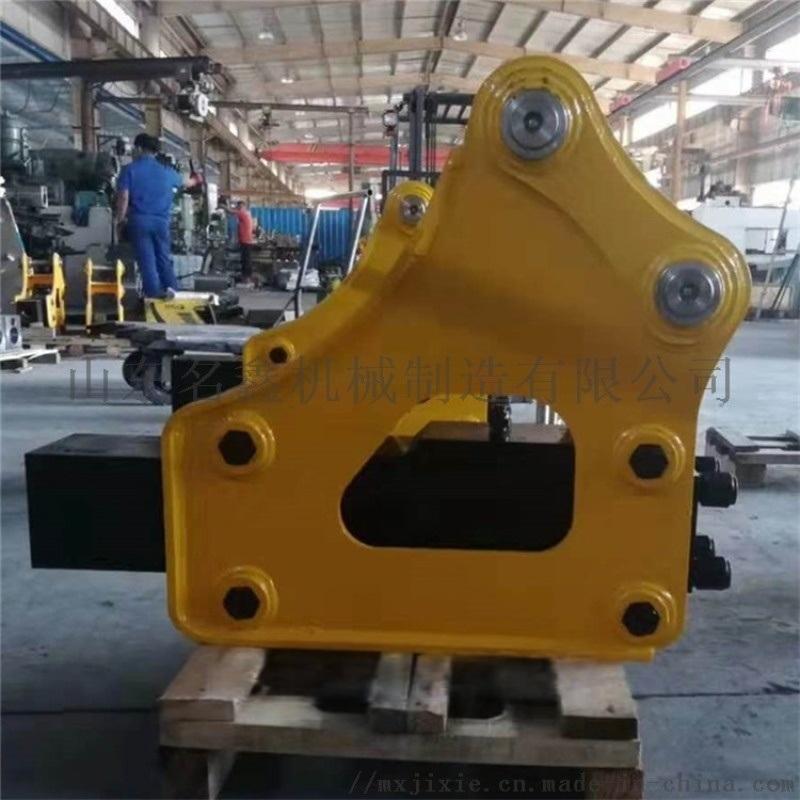 厂家供应工程建筑机械挖掘机炮头 68液压挖机破碎锤