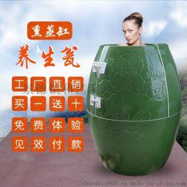 景德镇圣菲活瓷能量养生缸