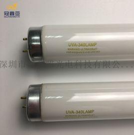 UVA-340nm40W紫外线老化实验灯管