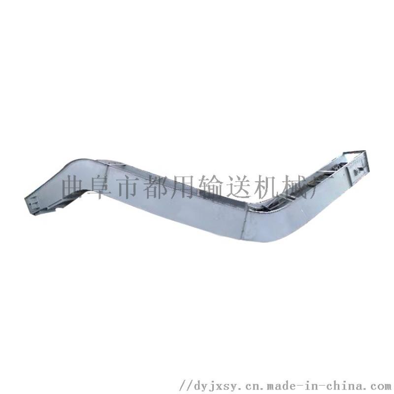 刮板輸送機型號 塑料板鏈鏈條 Ljxy 立式環鏈式