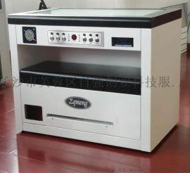 可印哑银透明合成纸的不干胶印刷机