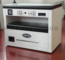 可印啞銀透明合成紙的不乾膠印刷機