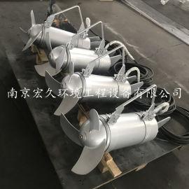 缺氧池潜水搅拌机QJB1.5kw 不锈钢