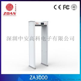 ZA3000通过式金属探测安检门金属探测门