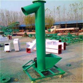 单管螺旋喂料机 倾斜式螺旋输送机结构 LJXY 螺