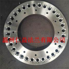 不锈钢锻造平焊法兰,大口径非标法兰