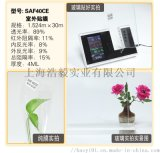 上海  玻璃貼膜 安全防爆膜膜廠家