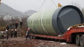 邯郸一体化预制污水提升泵站