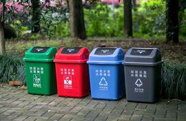 西安 環保材料分類垃圾桶15591059401