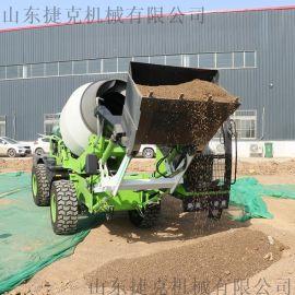 水渠修建自上料搅拌车 捷克可定制各种型号搅拌运输车