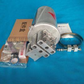 光缆金具生产厂家光缆铝合金炮筒接头盒 光缆接续盒