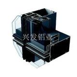 興發鋁材創高(US)單元式全隱框系列玻璃幕牆