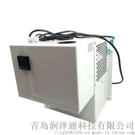 压缩机冷凝器,制冷器