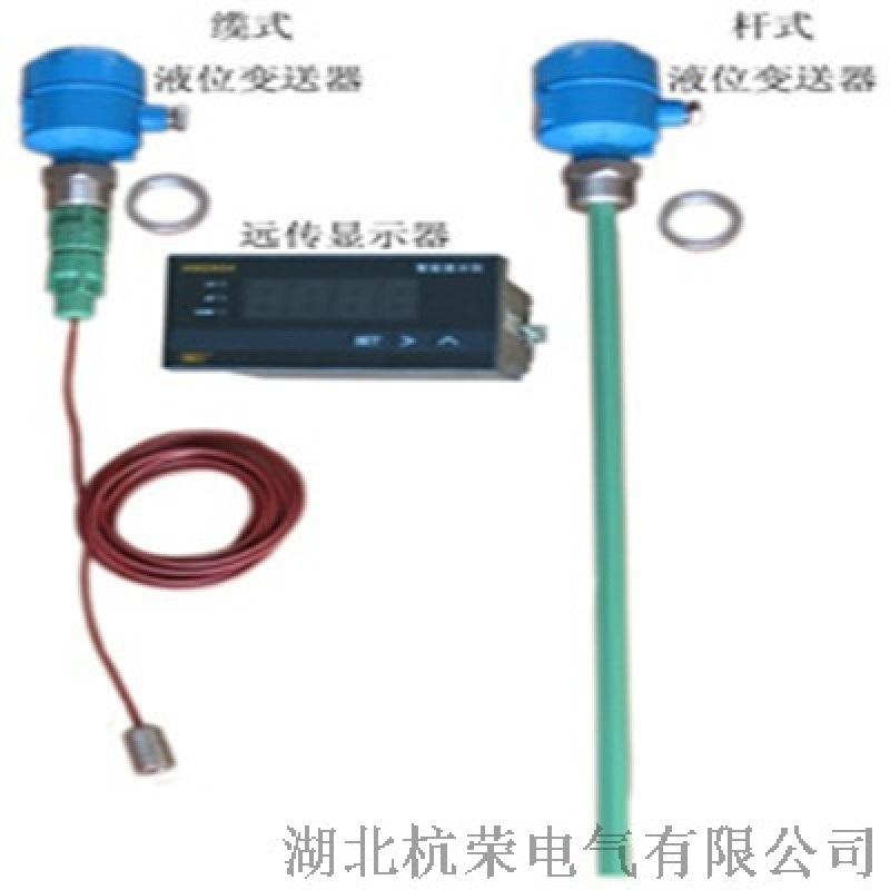 压力变送器YW-J-W-1、位变送器