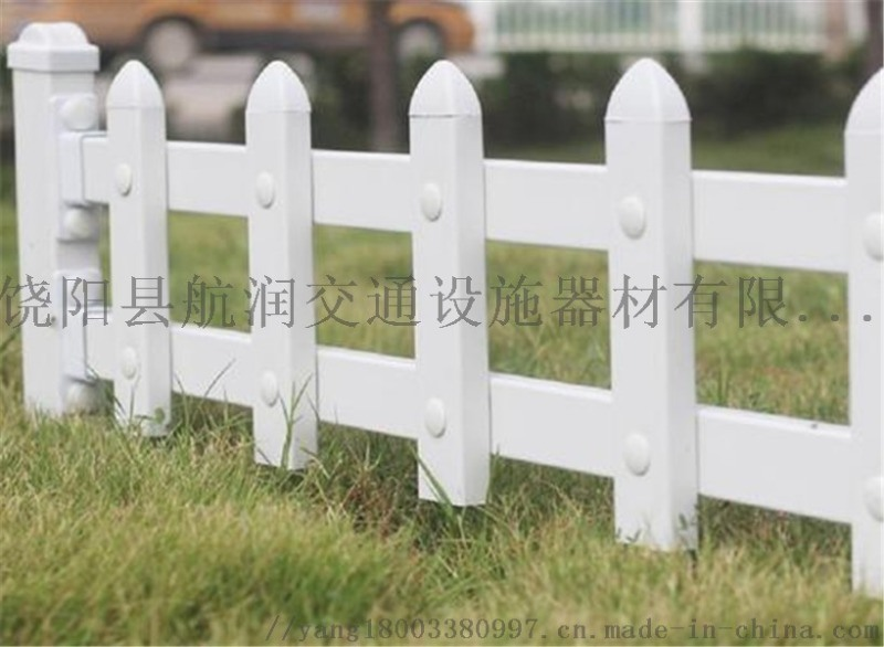 PVC塑鋼護欄草坪護欄陽臺護欄小區護欄