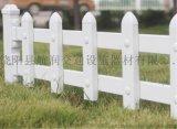 PVC塑钢护栏草坪护栏阳台护栏小区护栏