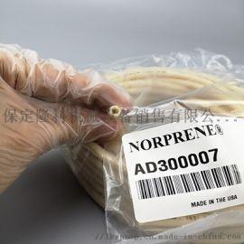 Norprene Chemical长寿命耐腐蚀蠕动泵管