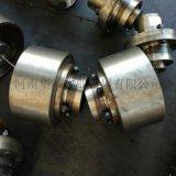 φ380齒式聯軸器 單雙樑起重機聯軸器 非標聯軸器