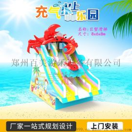 浙江温州室内外充气移动水上乐园充气水滑梯定制
