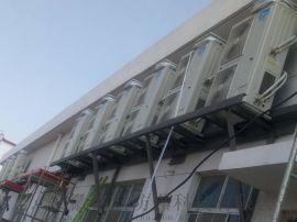 厂家直销3P壁挂式冷暖型防爆空调