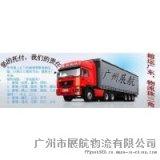 物流集装箱国内海运海运物流国内海运航线