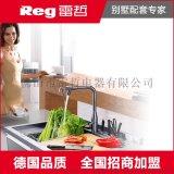 Reg雷哲 豪华集成水槽 带果蔬消毒器 垃圾处理器 热水器 净水器
