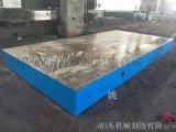 河北运昌大型定制铸铁基础平台