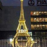 大型埃菲尔铁塔巴黎铁塔厂家直销