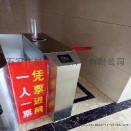武汉滑雪场售票检票一卡通会员卡消费系统