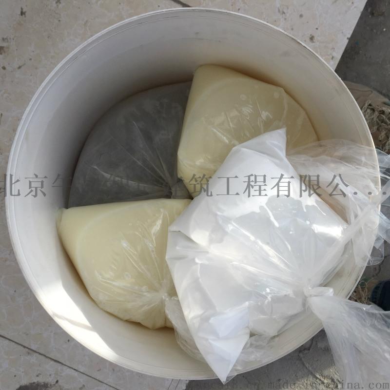 環氧樹脂修補混凝土缺陷, 孔洞修補砂漿, 環氧修補砂漿