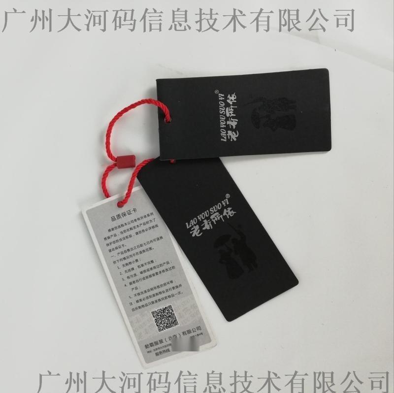 服裝吊牌定做女裝吊卡印刷高檔衣服掛牌商標定製標籤