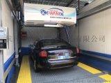 无接触洗车机品牌 杭州科万德全自动无接触洗车机厂家