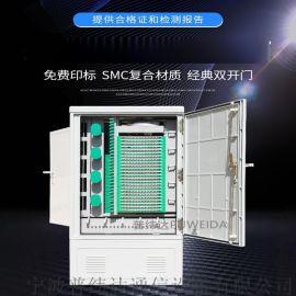 576芯光缆交接箱结构说明