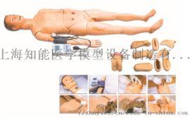 **全功能护理人模型(带血压测)、BIX-H2400