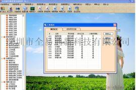企業員工考勤工資管理系統軟件專業版