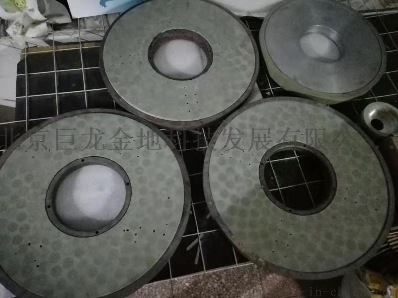 陶瓷結合劑金剛石,CBN磨盤