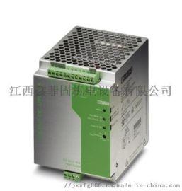 菲尼克斯不间断电源QUINT4-UPS/1AC/1AC/1KVA