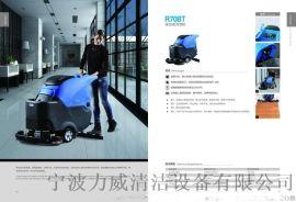 宁波清洁扫地机洗地机清洁设备高压清洁