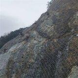 边坡挂网防护网. 边坡落石挂防护网. 边坡挂落石防护网