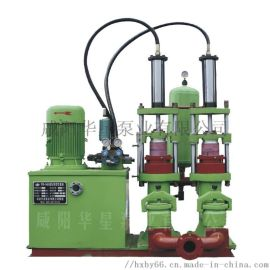 板框压滤机专用泵_压滤机入料泵