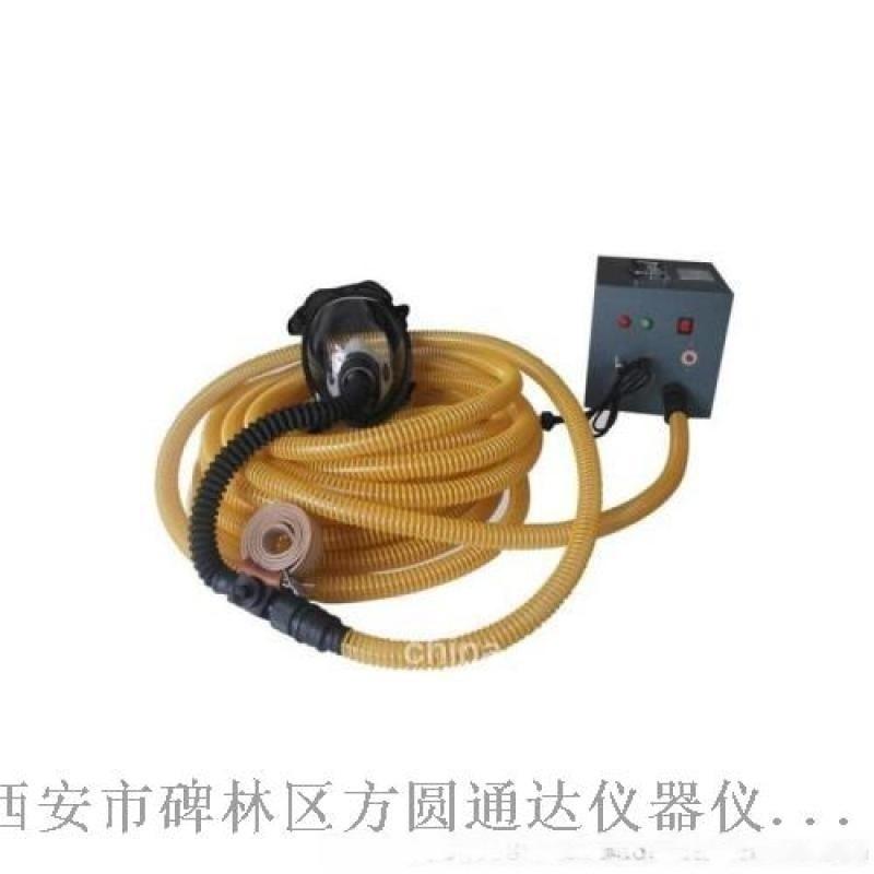 西安电动长管呼吸器15909209805