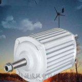通讯基站专用15千瓦风力发电机纯正弦波工频逆变器