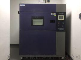 温度冲击试验箱国外/气体式冷热冲击试验箱