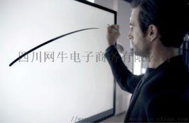 网牛智能办公 MAXHUB会议平板电子白板