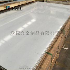 进口5083铝合金板 超平铝板5083
