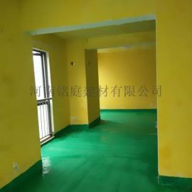 墙面界面剂墙固墙面地面渗透加固水泥基层防止起灰掉粉