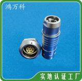 耐磨耐高温国产连接器 插拔自锁连接器